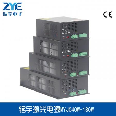 40W-180W新款稳定型激光电源
