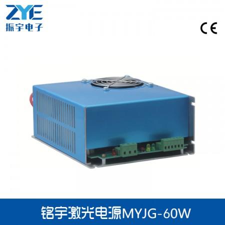 60W-80W激光机电源