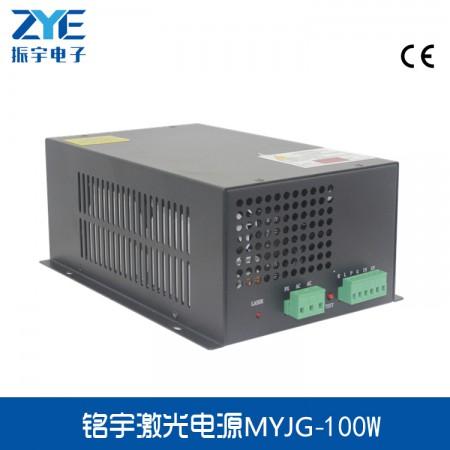 80W/100W新款稳定型激光电源