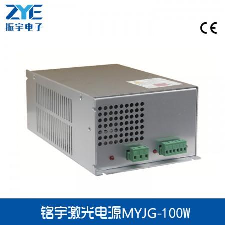 zye100W激光电源