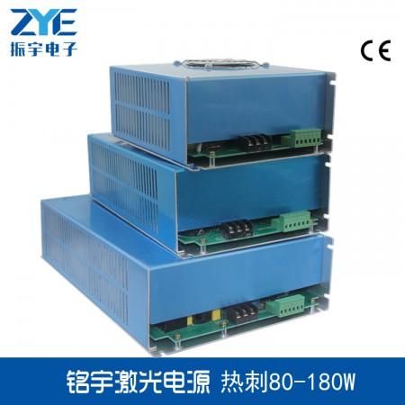 热刺40W-180W激光电源